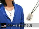 Sum っぱ ◆ plate necklace