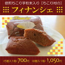 """Sachiko baby-sitter financier ' eight pieces in 1 box"