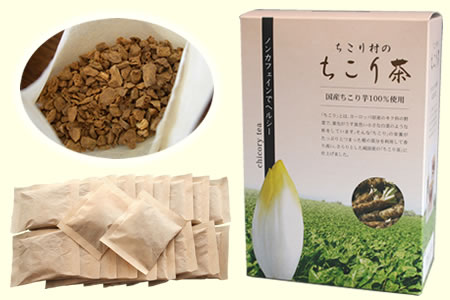 The ちこり village to stiffness tea