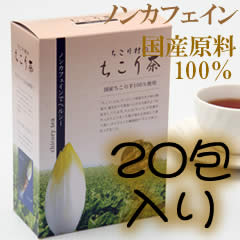[treasuring] This (one) with 20 ちこり tea tea packs