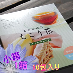 Entering ten ちこり tea tea packs is this one