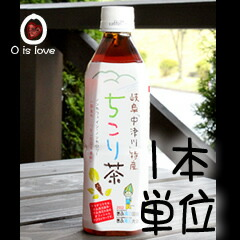 One ちこり tea plastic bottle is this one