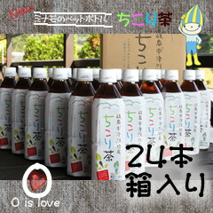 [treasuring] 24 ちこり tea plastic bottles (one) are this one