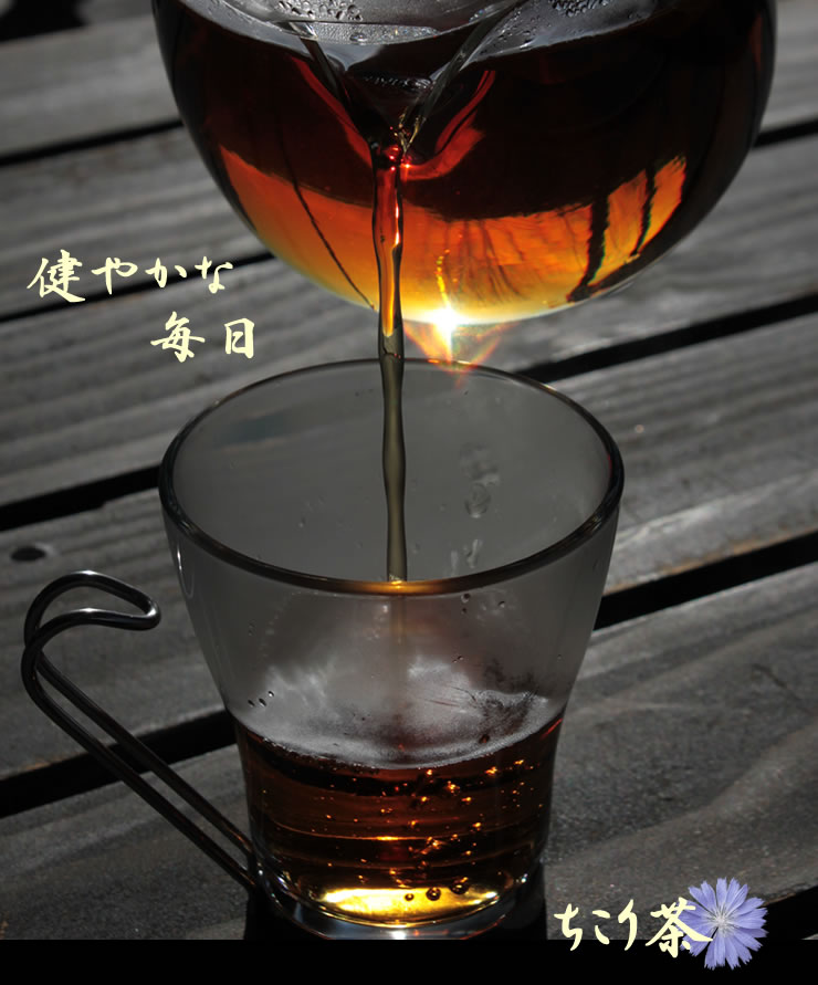 Non-caffeine non-calorie ちこり tea tea background