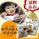 Sachiko baby-sitter Miyagawa Manager picks set