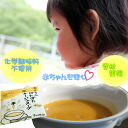 Sachiko's dripping soup-no chemical additives! Shipping ( in delivering ) retort type 180 g ( approximately 1 )