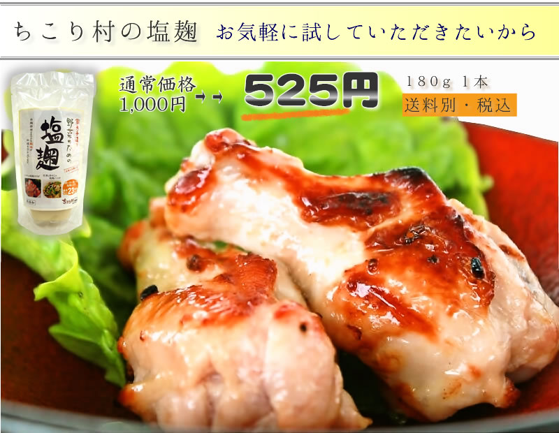 レシピは商品の袋と一緒に入っています。