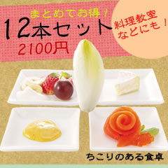 岐阜県中津川産「国産ちこり」12本入り●2,100円