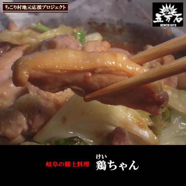 鶏ちゃんの画像 p1_33