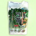 Pea shoots pea whether bean sprout ( sprout ) 6 pieces