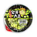 Germination soy Edamame flavor! More featured GABA (GABA) GABA germinating soybeans 120 g x 6 Pack