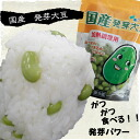 Popular green soybean flavor ★ recommended is fusui chewy! Featured GABA (GABA) GABA domestic germinating soybeans 80 g x 6 Pack germinating soybeans and is one that either