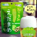 40 g of *5 bag of tidbits germination green soybean ◆ Rakuten first place! It was easy to eat the tidbits domestic production germination soybeans of the green soybean flavor and made a dry pack