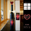 World's first! Turtle stocking high quality soju Endive Grappa 44 ° (Endive grappa 44 ° ) 200 ml bottle