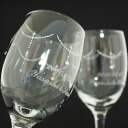 Entering wedding present present pair pair glass name glass set Jewel Jewel wineglass pair set
