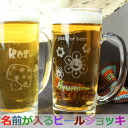 It is SSspecial03mar13_interior after arrival at excellent beer mug case sculpture present nostalgic lady's beer mug / custom tailoring ≪ one piece of article ≫ /