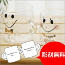 Excellent wedding present case present ≪ good friend pair glass wedding≫