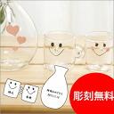 Excellent wedding present case present ≪ good friend pair unwarmed sake glass set≫