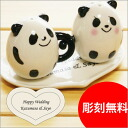 Excellent wedding present tableware set case panda goods ≪ good friend panda salt & pepper set ≫ salt and pepper case tableware spice case