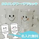 Excellent case beer mug ≪ good friend pair sour beer mug ≫ 05P12Jul14