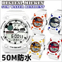 Disney Disney Mickey sports digital type watches / 5 colors 50 M waterproof features White Rubber belt hidden Mickey fs3gm