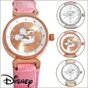 Disney / Disney グリッターミッキー silhouette watch-all 4 color cowhide belt / Swarovski use fs3gm.
