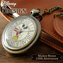 Disney / Disney old Mickey watch all 6 kinds of antique / 110th anniversary Reprint Edition design fs3gm.