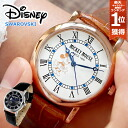 Disney-Disney ノーブルミッキー watch / all 2 color cowhide belt / Swarovski use officially licensed get product fs3gm.