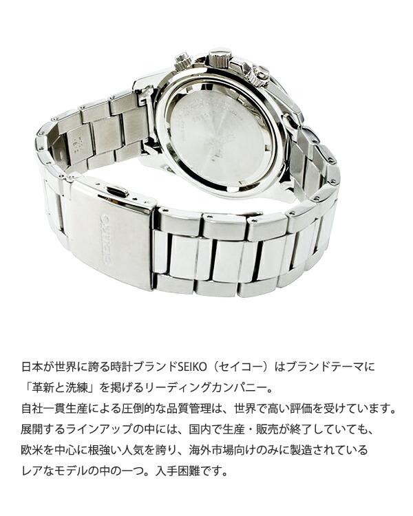 SEIKO セイコー クロノグラフ メンズ 腕時計 ウォッチ Men