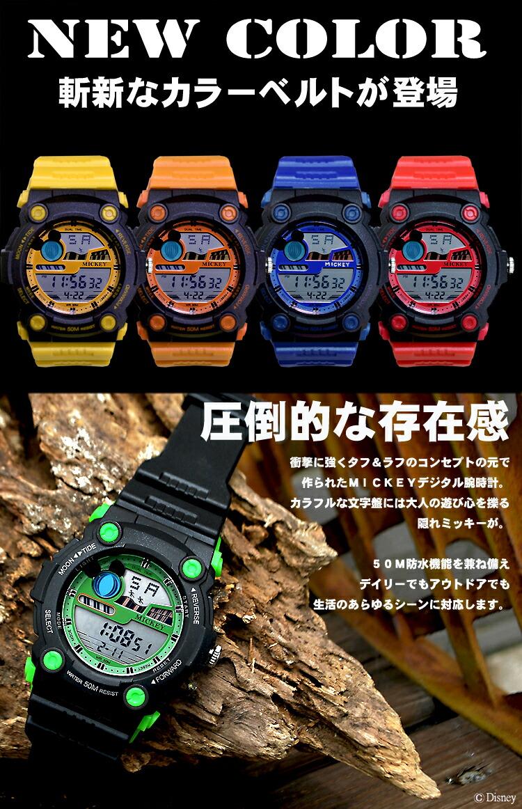 ディズニー 腕時計 レディース メンズ キッズ 子供用 デジタル ディズニー 時計 防水 ミッキーマウス キャラクター 腕時計 プリンセス ディズニー 腕時計 ディズニー 腕時計 レディース ディズニー 腕時計 レディース