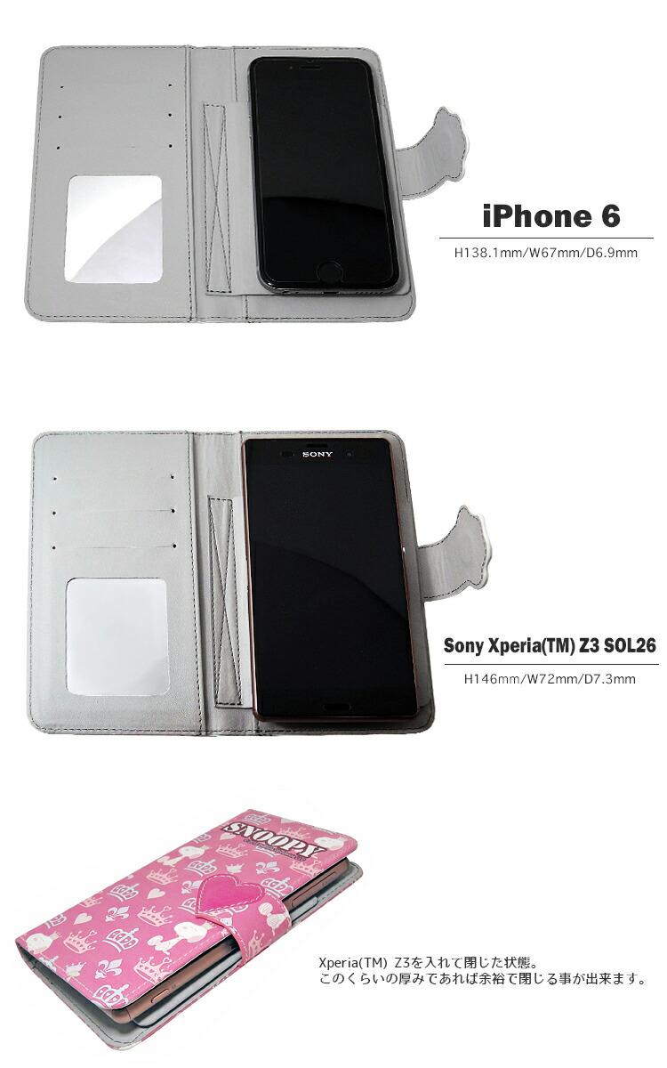 スヌーピースヌーピースヌーピースヌーピースヌーピー全機種対応手帳型全機種対応手帳型全機種対応手帳型 スマートフォン iPhone5 iPhone5s iPhone6 iPhone6s スマートフォン iPhone5 iPhone5s iPhone6 iPhone6s スマートフォン iPhone5 iPhone5s iPhone6 iPhone6s