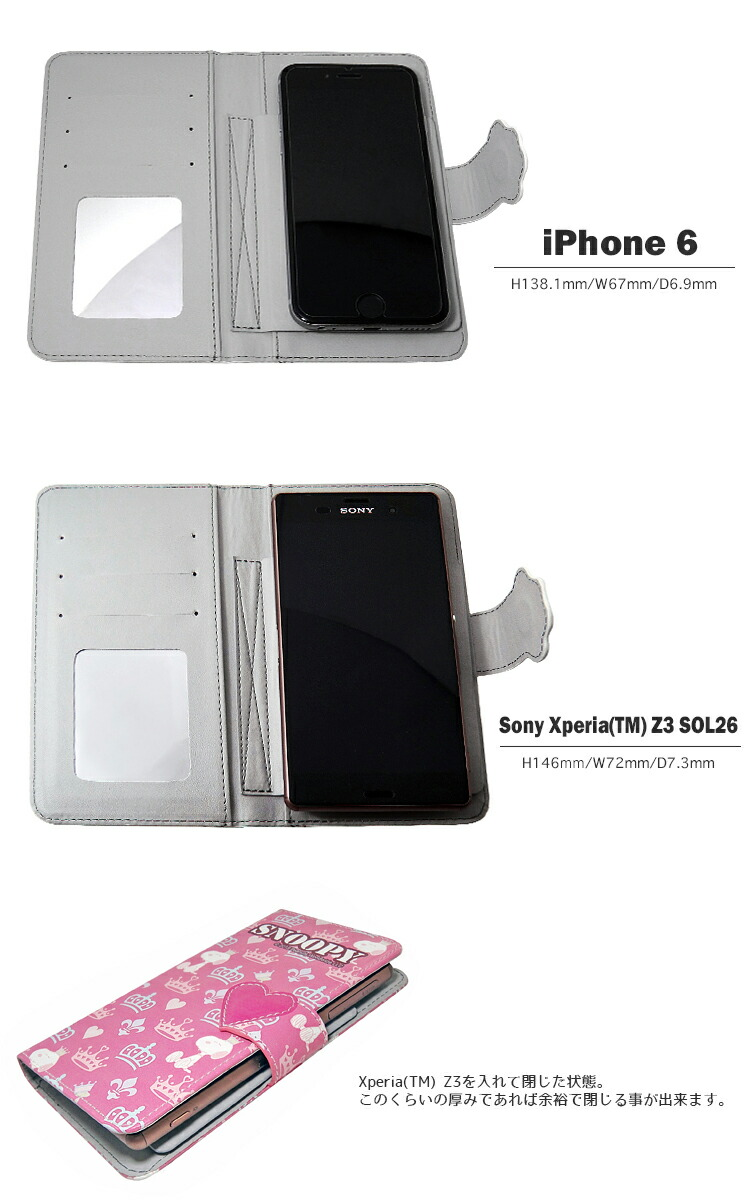 ���̡��ԡ����̡��ԡ����̡��ԡ����̡��ԡ����̡��ԡ��������б���Ģ���������б���Ģ���������б���Ģ�� ���ޡ��ȥե��� iPhone5 iPhone5s iPhone6 iPhone6s ���ޡ��ȥե��� iPhone5 iPhone5s iPhone6 iPhone6s ���ޡ��ȥե��� iPhone5 iPhone5s iPhone6 iPhone6s
