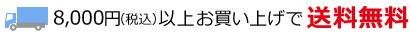 8000�߰ʾ太�㤤�夲������̵��