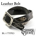 Samurai craft BL-1 leather belt type 3 ベンズレザー ダイアモンドパイソン black studded handmade