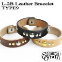 L2-B TYPE9 leather bracelet benz leather studs custom saddle leather natural black brown is handmade