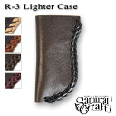 R-3 writer case saddle basic double stitch saddle leather brown cigarette cigarette is handmade