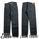 FULLCOUNT full count 13.7 oz straight leg one wash