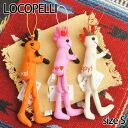 メッセージロコペリココペリ small size orange pink white strap Dole doll miscellaneous goods