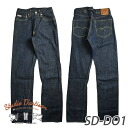 ステュディオダルチザン SD-DO1 nature indigo plant jeans original straight denim OW one wash American casual
