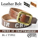 BL-1 leather belt type 2 benzresa PRIDE IN CRAFTMANSHIP Brown natural black stencil prints hand made