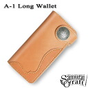 Long wallet-1 natural saddle leather tanning process overlay leather goods fabric handmade