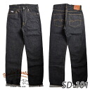 Studio D ' artisan ステュディオダルチザン jeans SD-101 15 oz. regular straight one wash denim Aya right