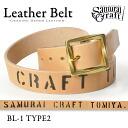 Samurai craft BL-1 leather belt type 2 ベンズレザー natural handmade stencil print SAMURAI CRAFT TOMIYA. fs3gm