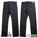 The full count 1109 W 13.7 oz denim jeans narrow straight indigo blue one wash NARROW STRAIGHT