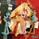 Cocopeliswerd S size strap doll who shaped native handmade