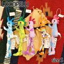 Rocoperi basic S size strap doll who shaped Hawaiian KOKOPELLI native handmade