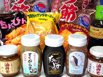 ◆沖縄の食材