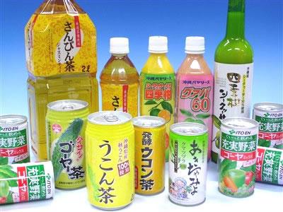 ◆沖縄の飲料