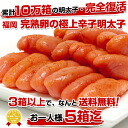 Fukuoka processing salted cod roe with red pepper (in .3 18 320g14 book ... )⇒ 990 yen or more!)★