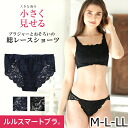 Total race full back seats shorts Womens floral lace backless bra less difficult to sound difficult to sound smart BRO